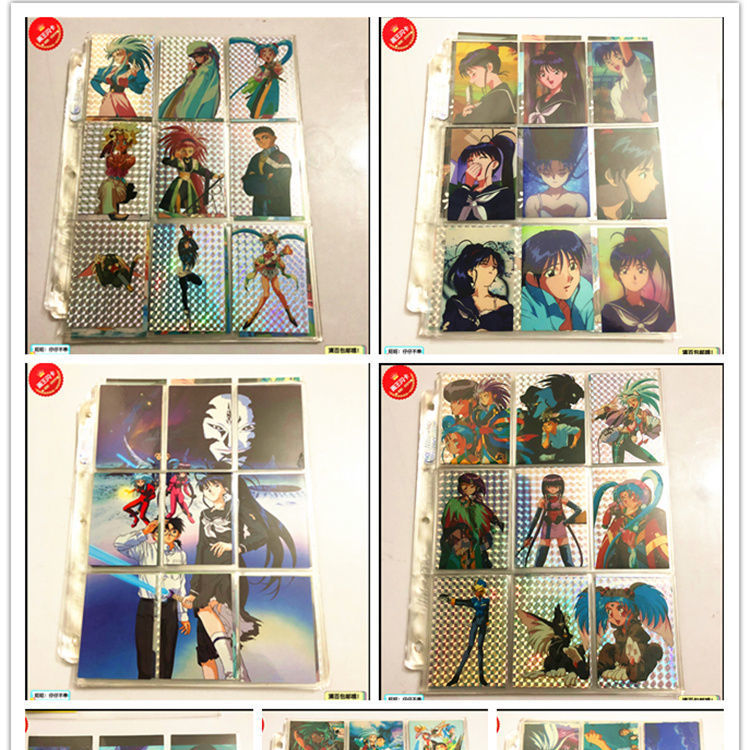 【画王】天地无用 90年代卡片 SP闪卡 双系列 255张大全套齐 魉呼