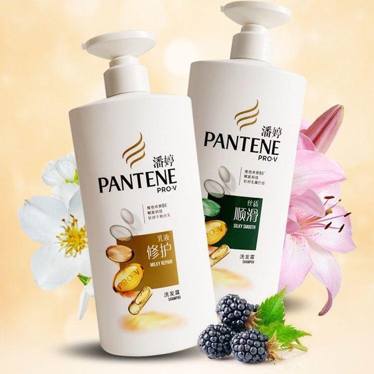 潘*婷正品洗发水750ml丝质顺滑修复滋润洗头男女可通用大瓶家庭装