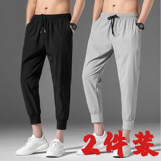 冰丝夏季裤子休闲裤男潮流宽松运动裤男士