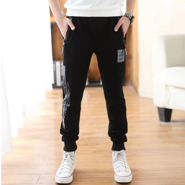 男童裤子春秋新款运动裤加厚儿童中大童休闲弹力长裤加绒/不加绒