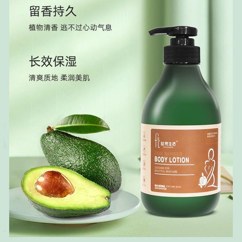 大瓶牛油果柔滑留香持久长效保湿自然植萃润泽养护肌肤身体乳女生