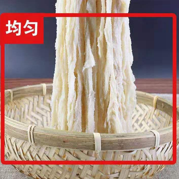88691-天然8路猪肠衣家用商用实惠装灌30斤自制灌香肠腊肠风干火腿肠皮-详情图
