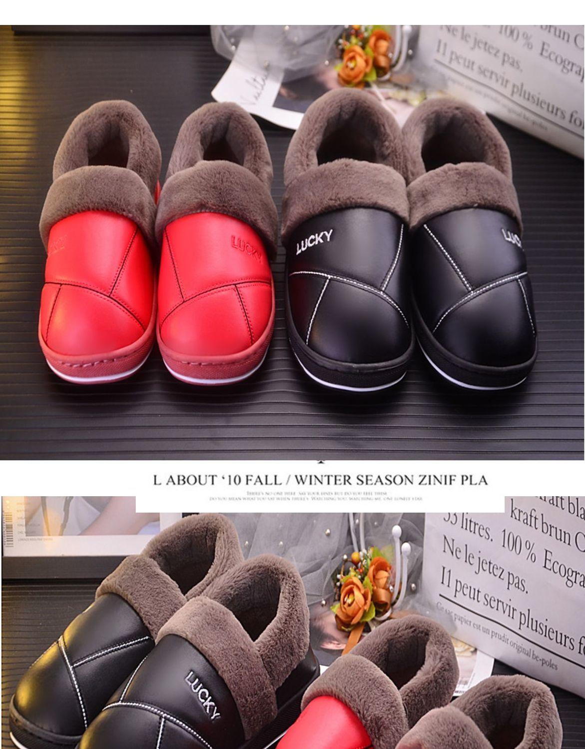 居家棉鞋【PU皮情侶棉拖鞋防水】秋冬男棉拖鞋女厚底包跟居家居防滑月子鞋