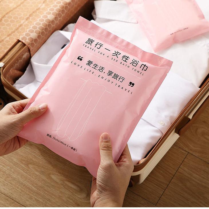 压缩毛巾洗脸巾一次性纯棉吸水无菌擦脸洁面巾旅游必备神器便携式