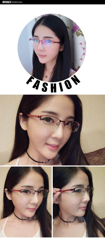 超轻近视眼镜女半框商务眼镜框防蓝光辐射护眼平光镜眼睛配有度数