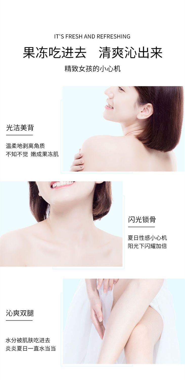 B推荐女生保湿美白身体乳留香持久滋润护肤全身清爽补水冬季款