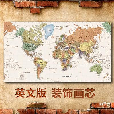 超大复古世界地图墙英文客厅办公室旅行足迹无框装饰壁画挂图画芯