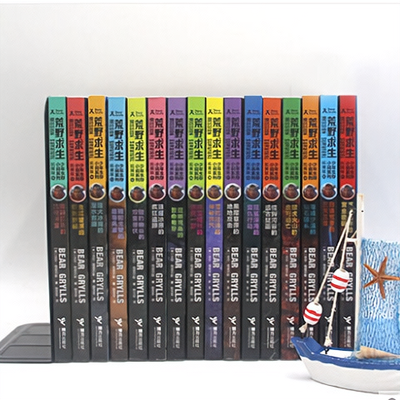 推荐荒野求生正版包邮全18册儿童科普漫画书籍野外求生必备技能