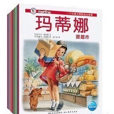 推荐书玛蒂娜故事书系列 全套60册 正版注音版图书 儿童畅销绘本